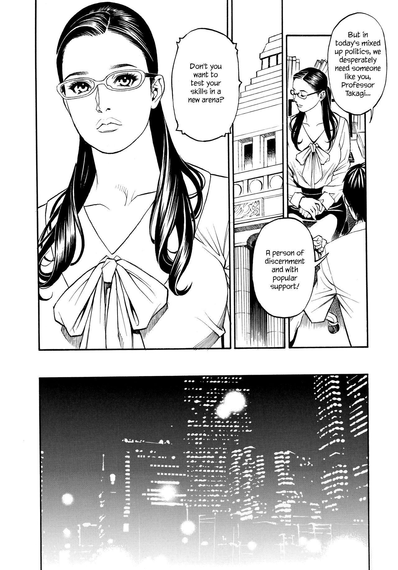 InY Akajuutan + Omake 12