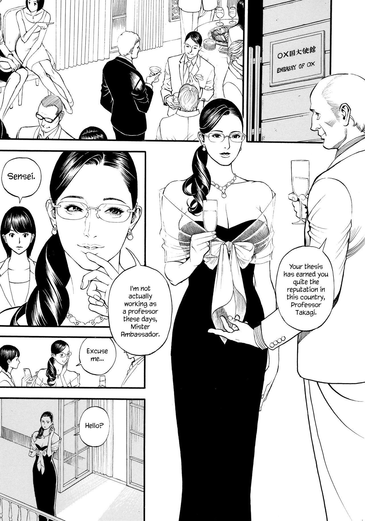 InY Akajuutan + Omake 131