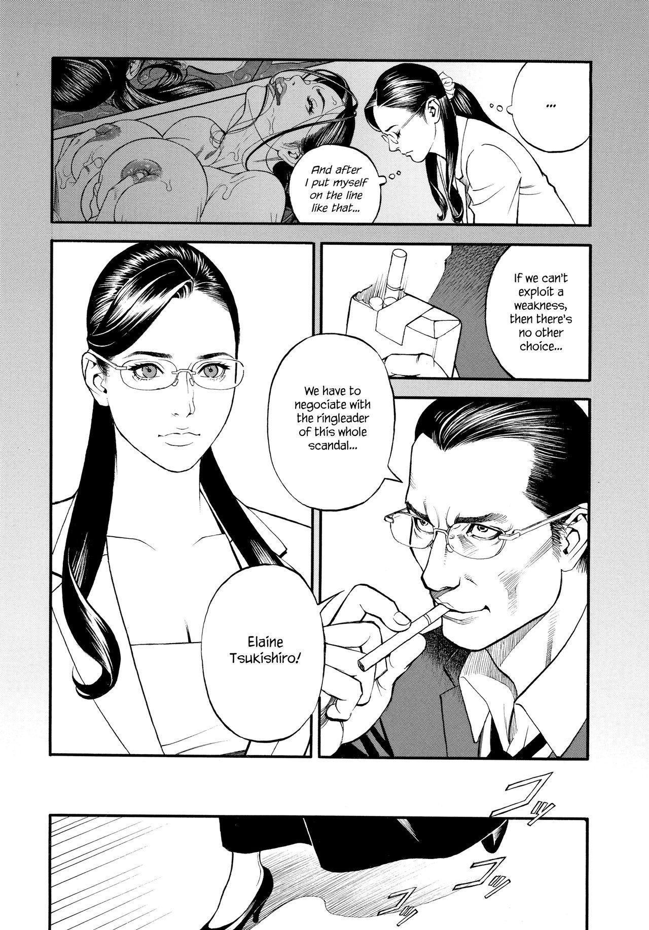 InY Akajuutan + Omake 133