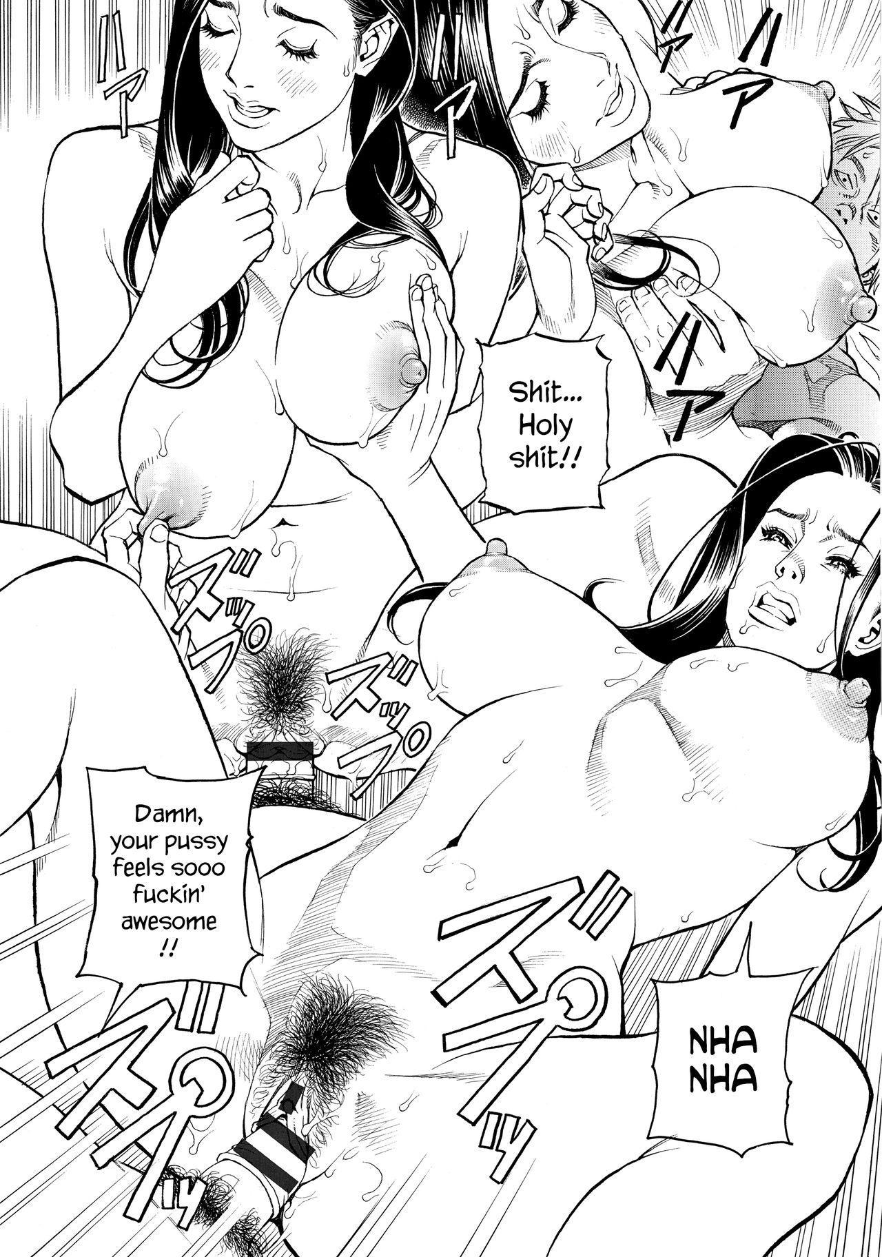 InY Akajuutan + Omake 18
