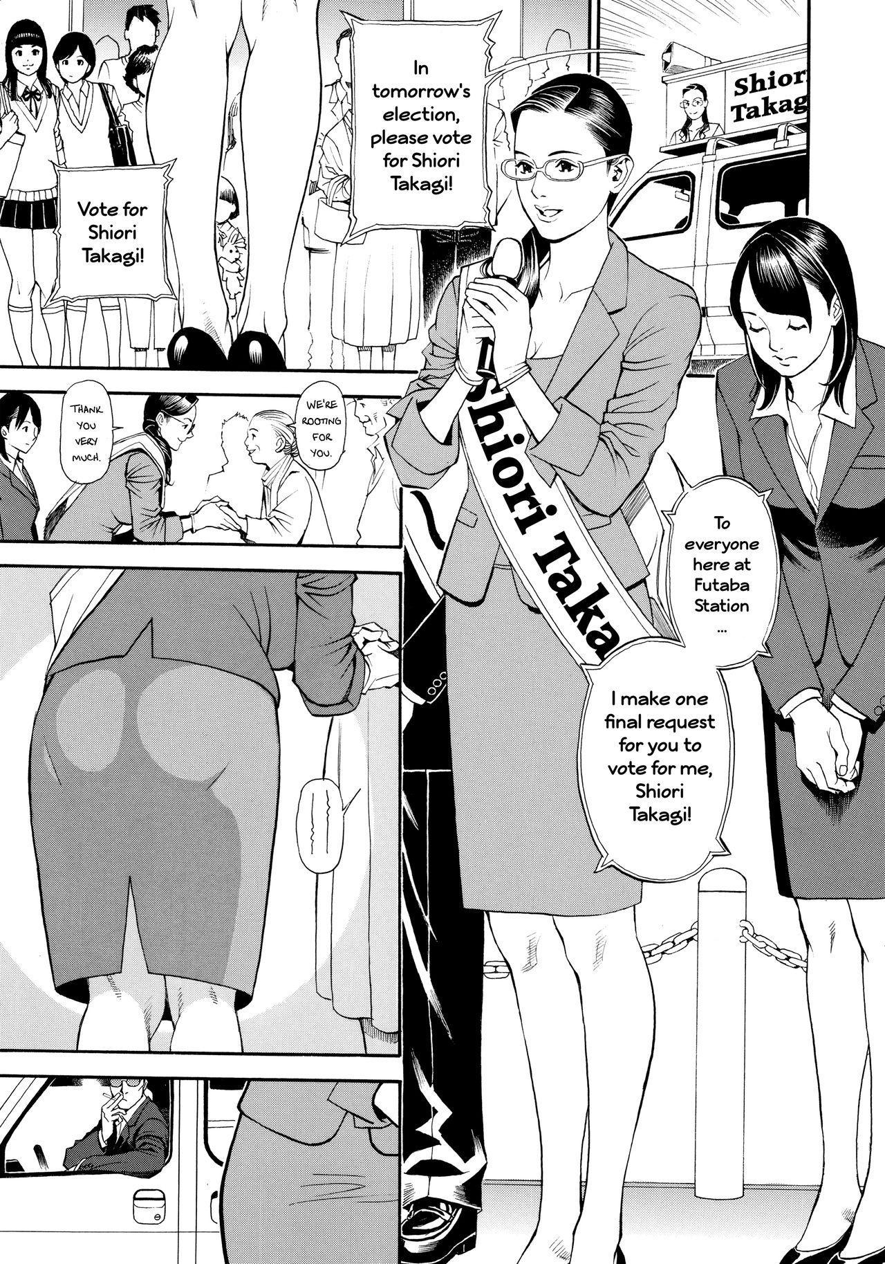 InY Akajuutan + Omake 27