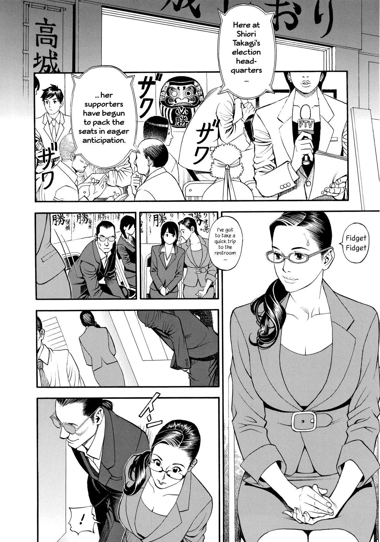 InY Akajuutan + Omake 30