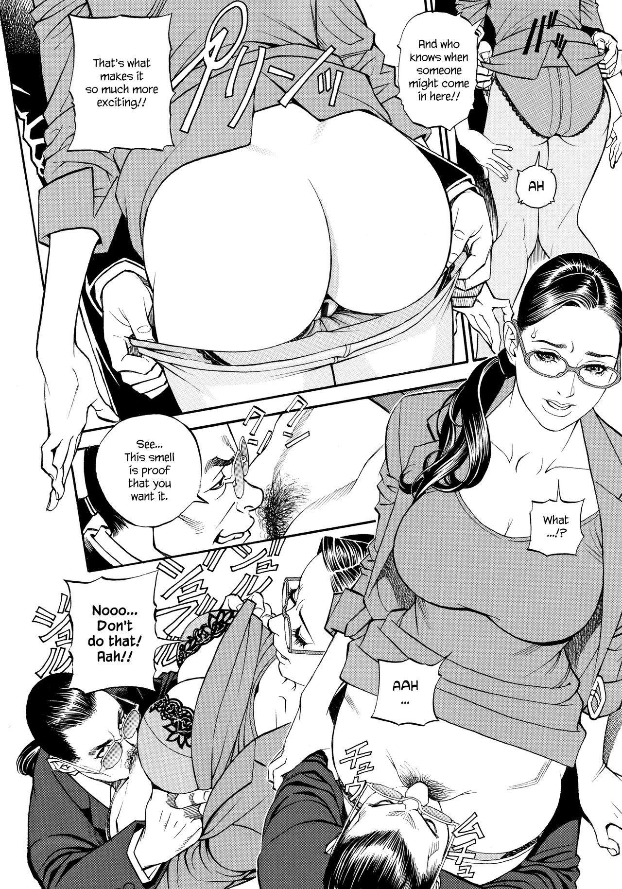 InY Akajuutan + Omake 32