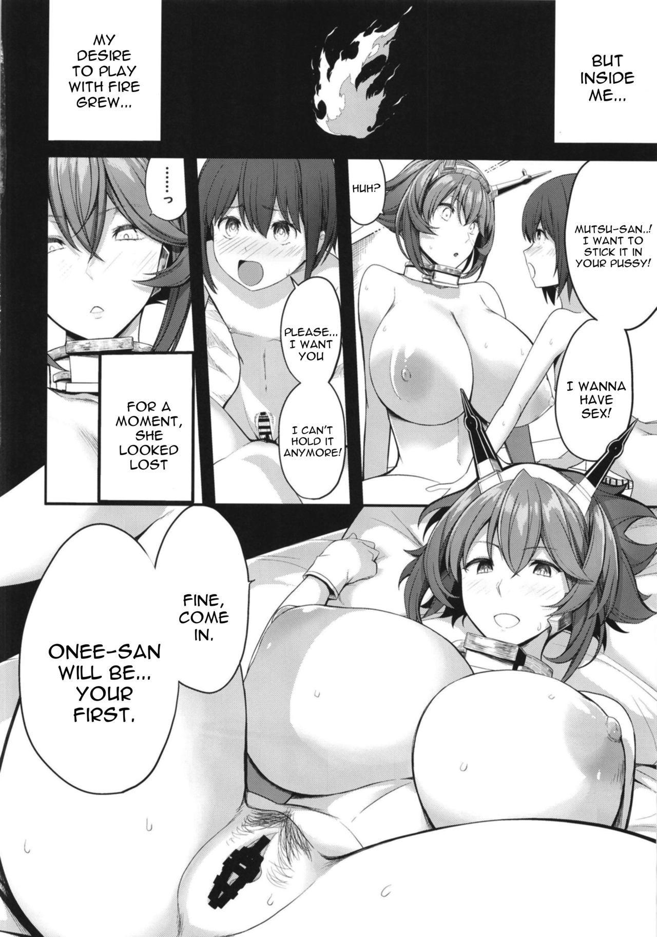Boku no Akogare no Mutsu Onee-san 15