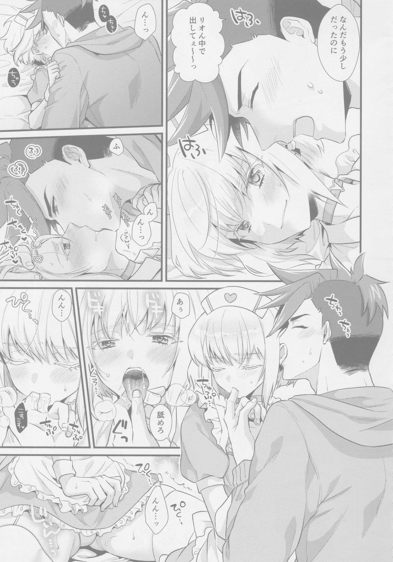 Yuuwaku Nousatsu Strip 11