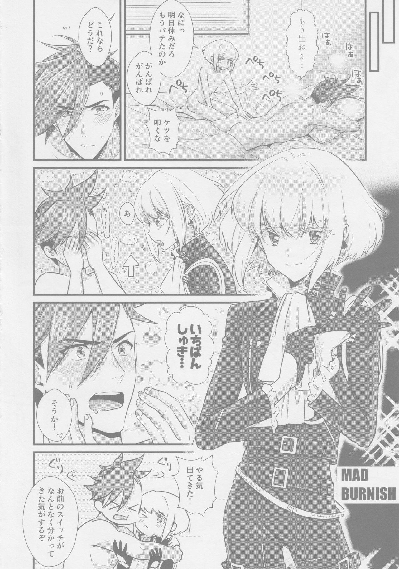 Yuuwaku Nousatsu Strip 20