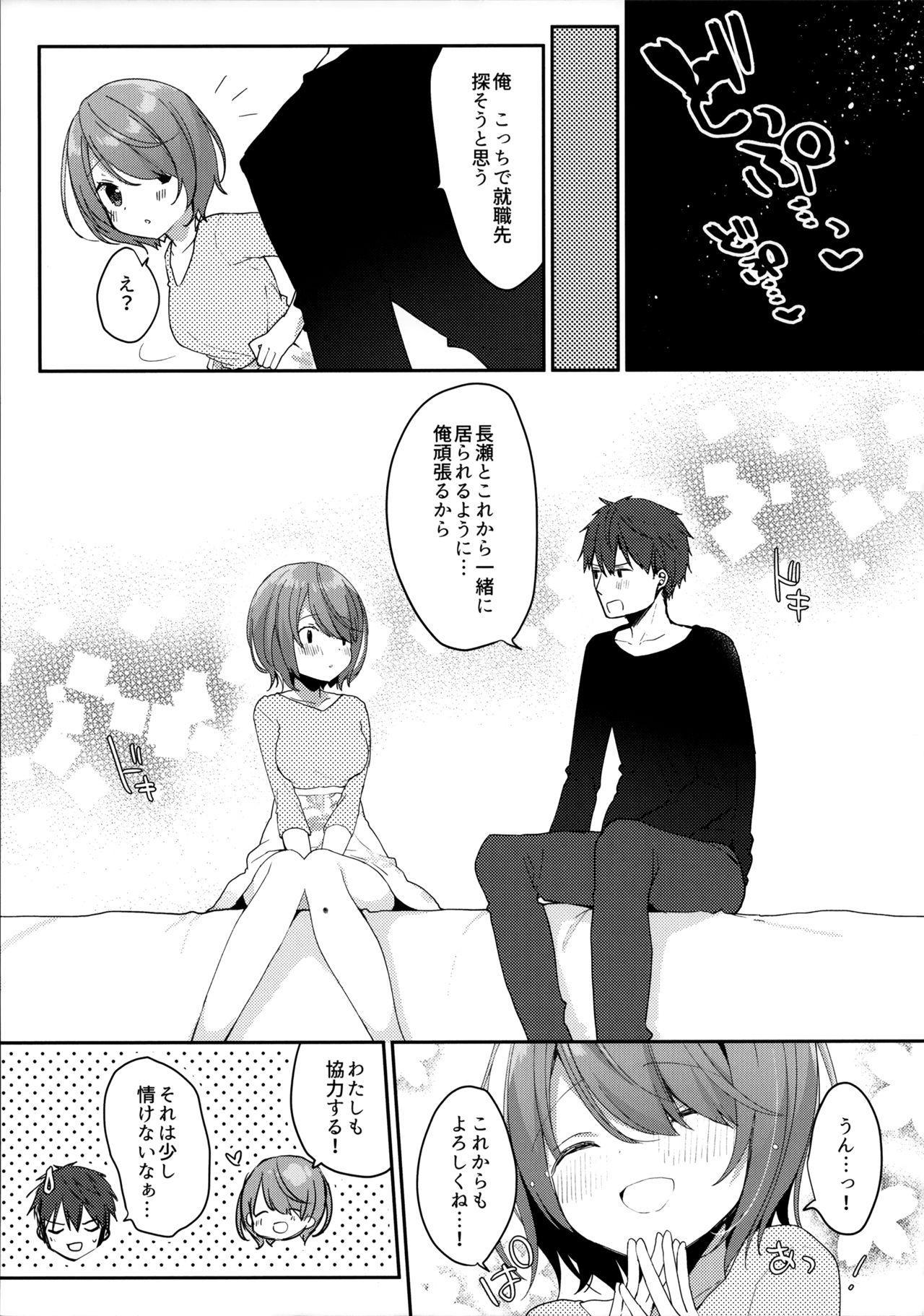 Otonashikatta Motokano ga Ecchi ni Sekkyokutekisugiru. 21
