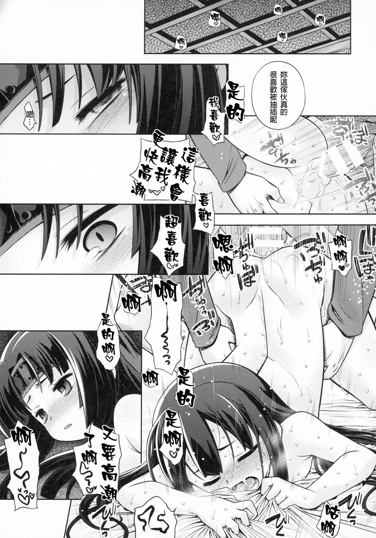 Sekaiju no Anone X3 Zenpen + Kouhen 65