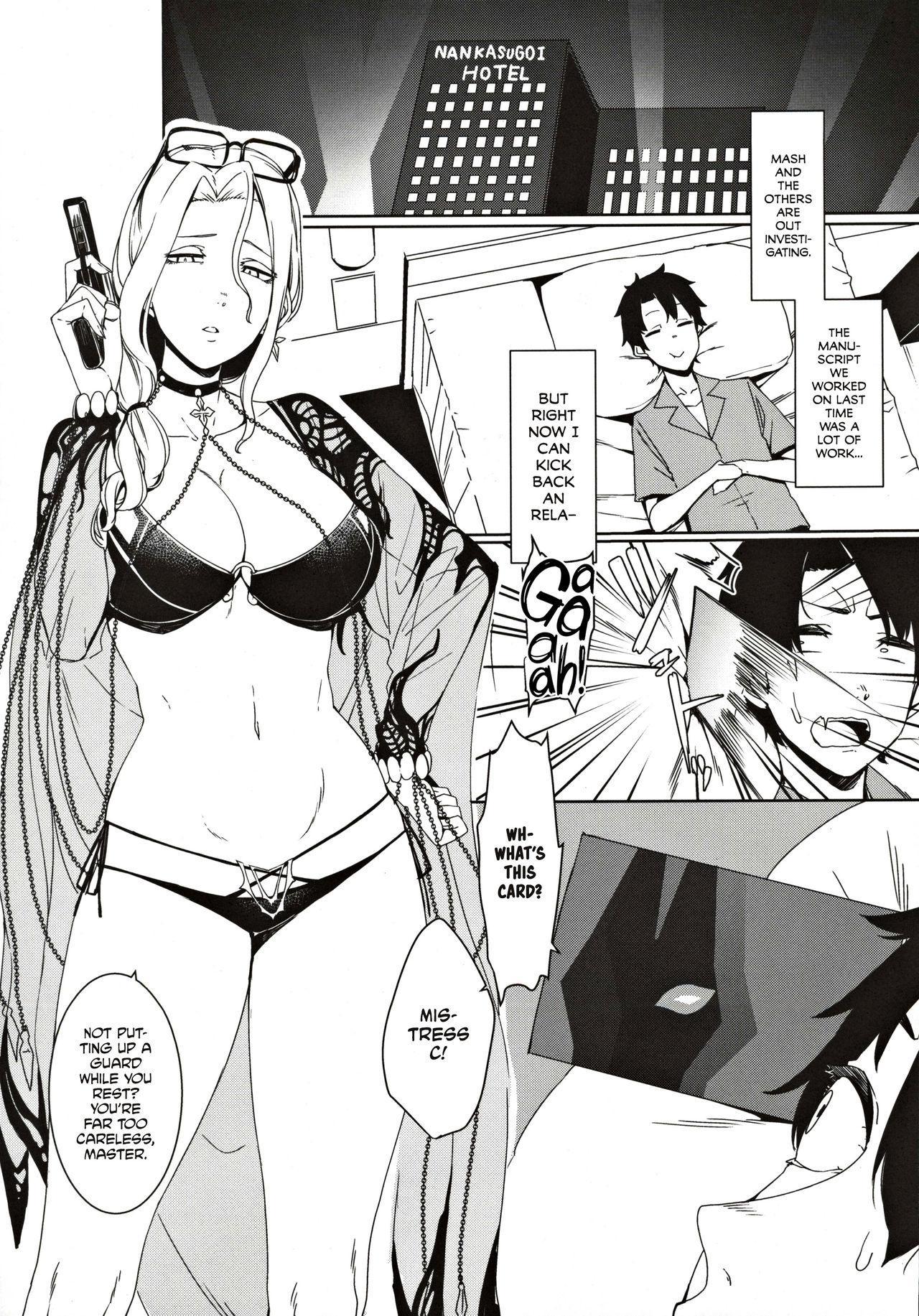 Carmilla-san no Ecchi na no ga Kakitakatta Hon | I Wanted To Draw A Book About Carmilla's Sexiness 15