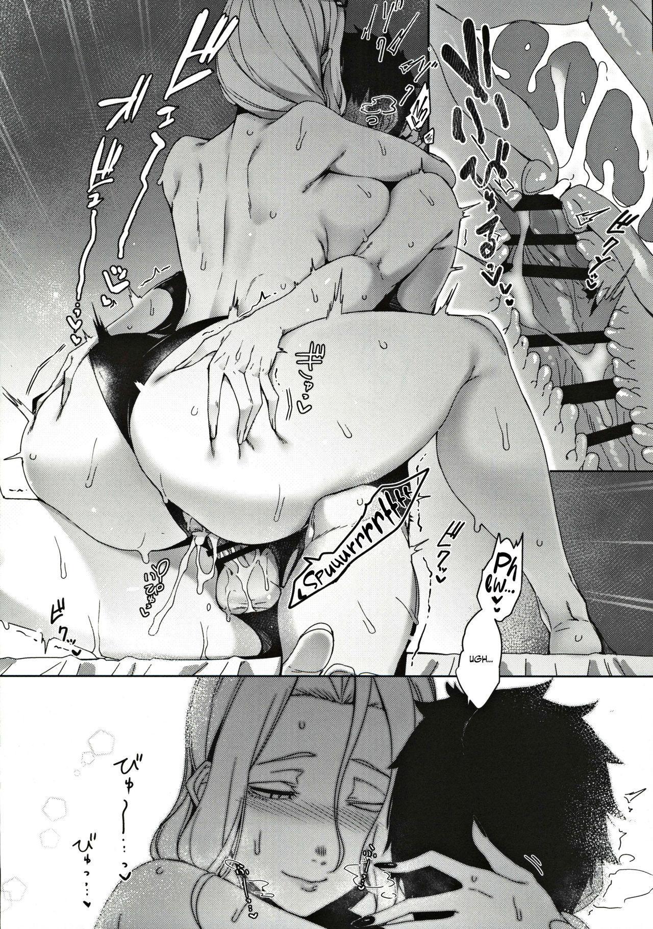 Carmilla-san no Ecchi na no ga Kakitakatta Hon | I Wanted To Draw A Book About Carmilla's Sexiness 24