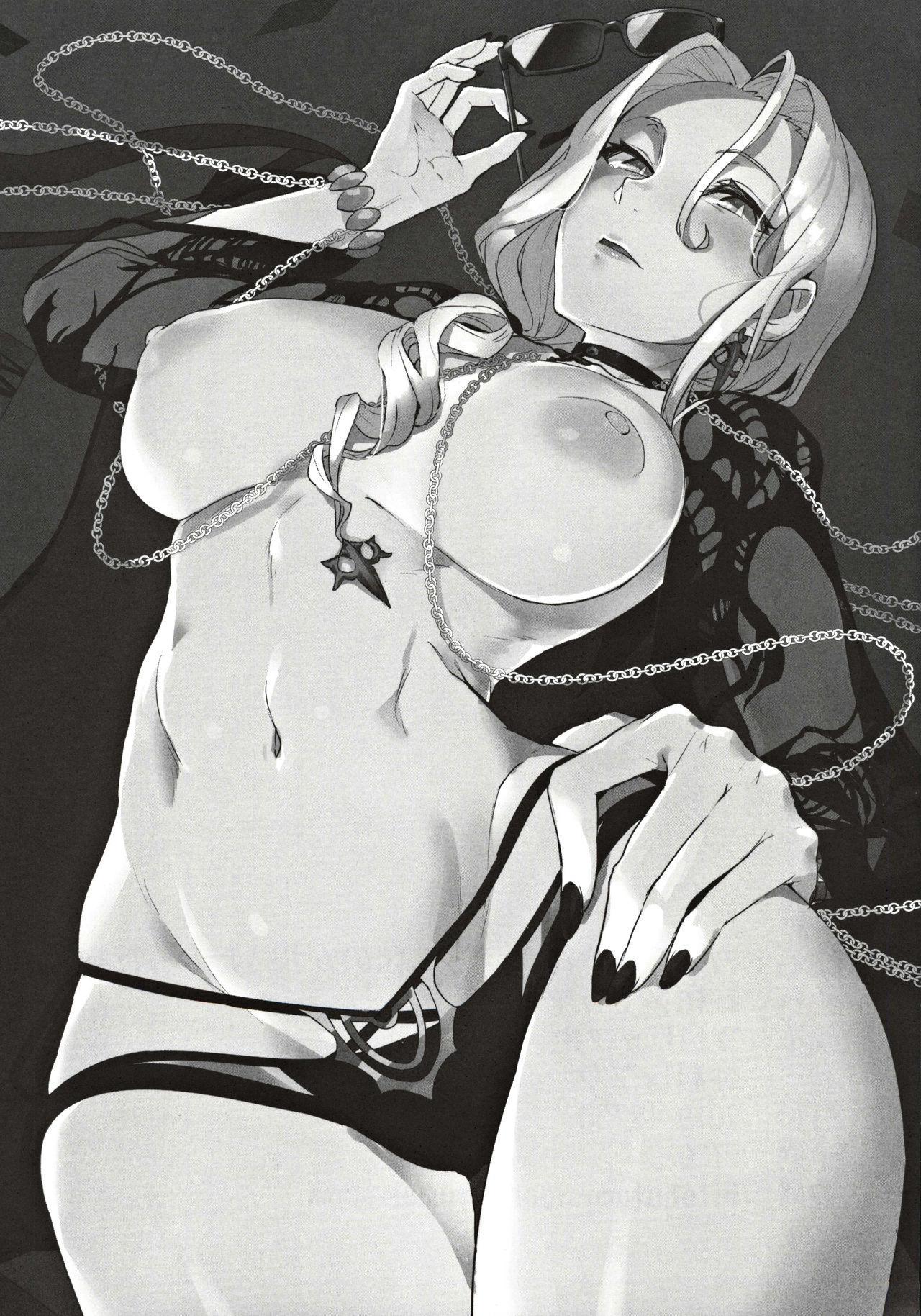 Carmilla-san no Ecchi na no ga Kakitakatta Hon | I Wanted To Draw A Book About Carmilla's Sexiness 27