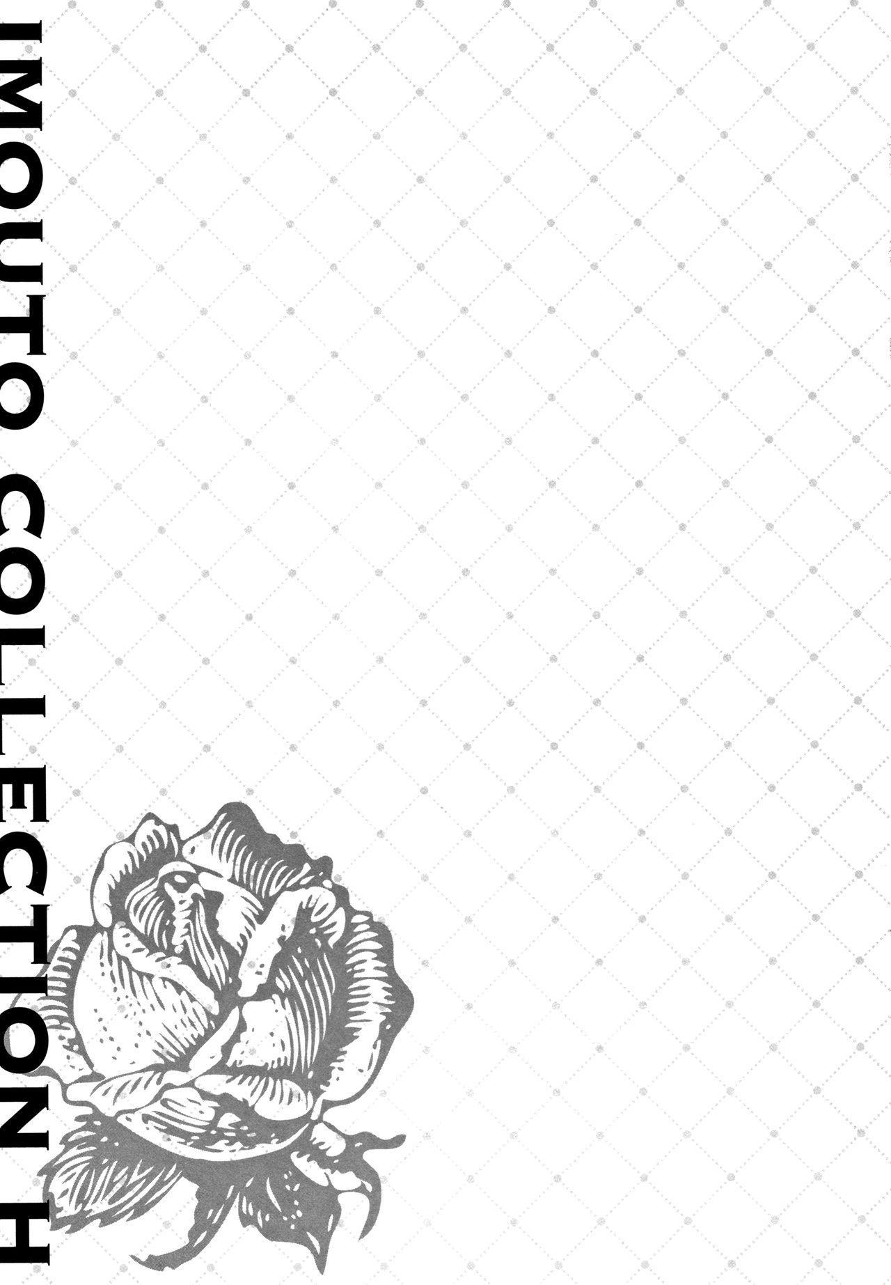IMOUTO COLLECTION H 115