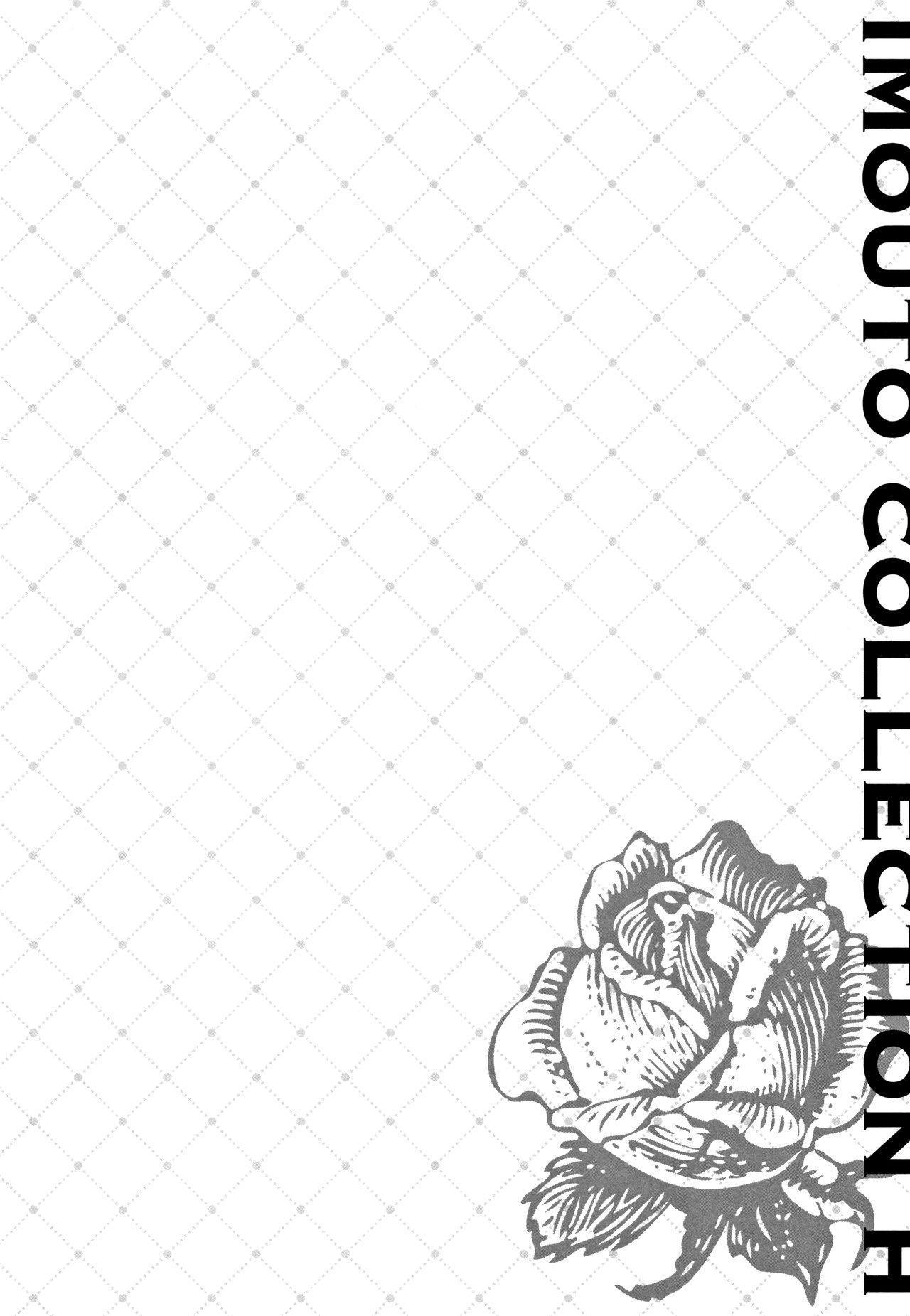 IMOUTO COLLECTION H 158