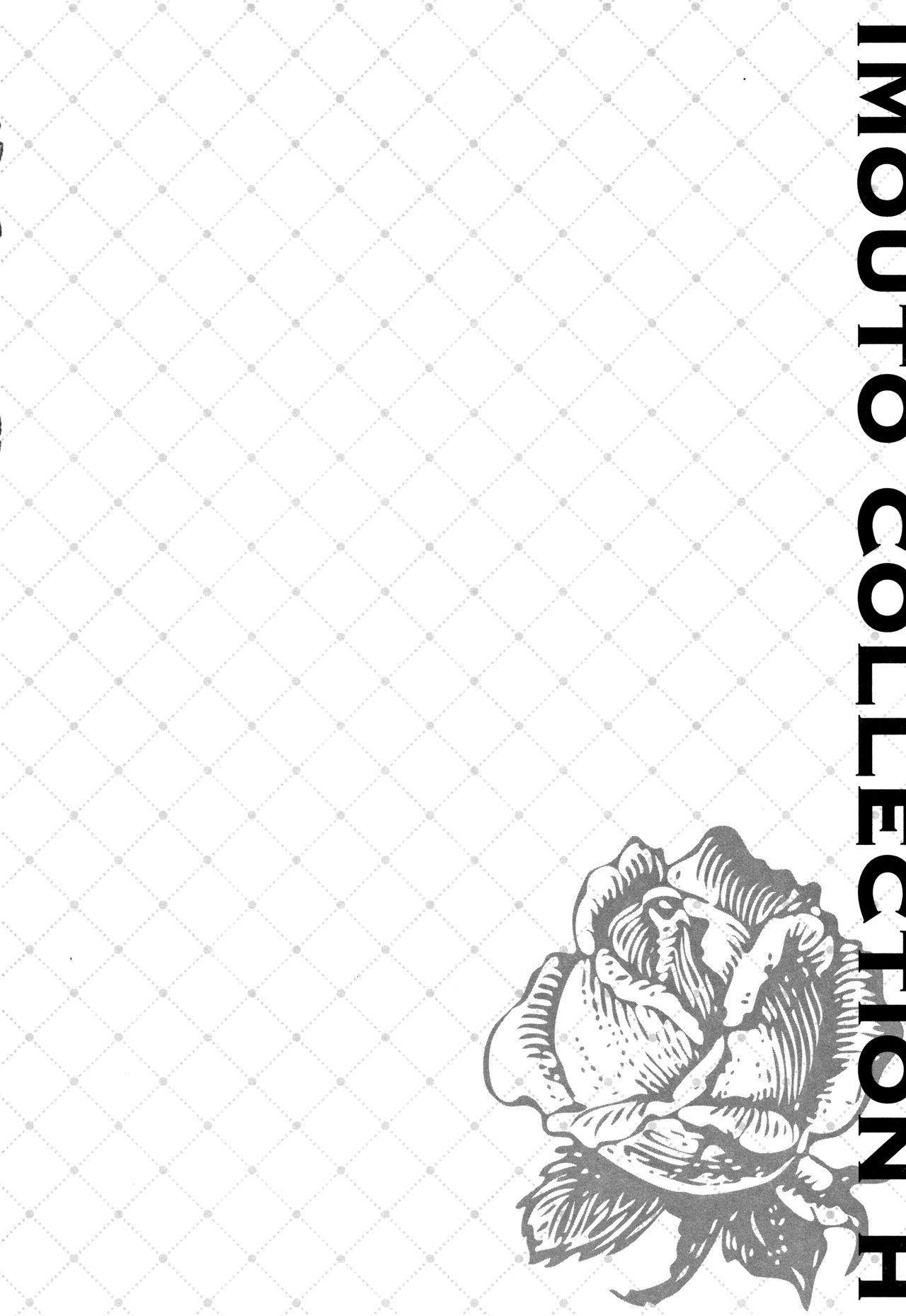 IMOUTO COLLECTION H 26