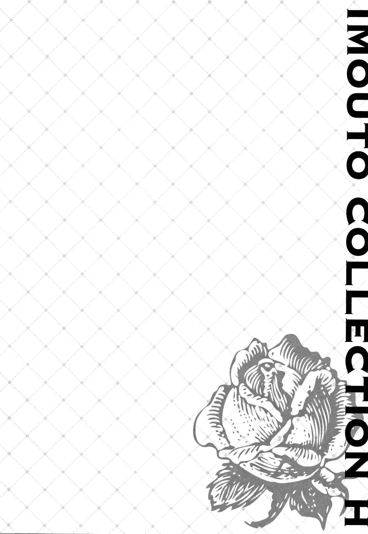 IMOUTO COLLECTION H 70