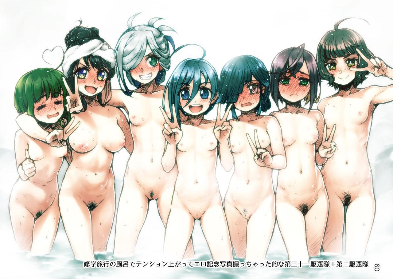 Shuugaku Ryokou no Furo de Tension Agatte Ero Kinen Shashin Tocchatta Teki Series Matome 2 8