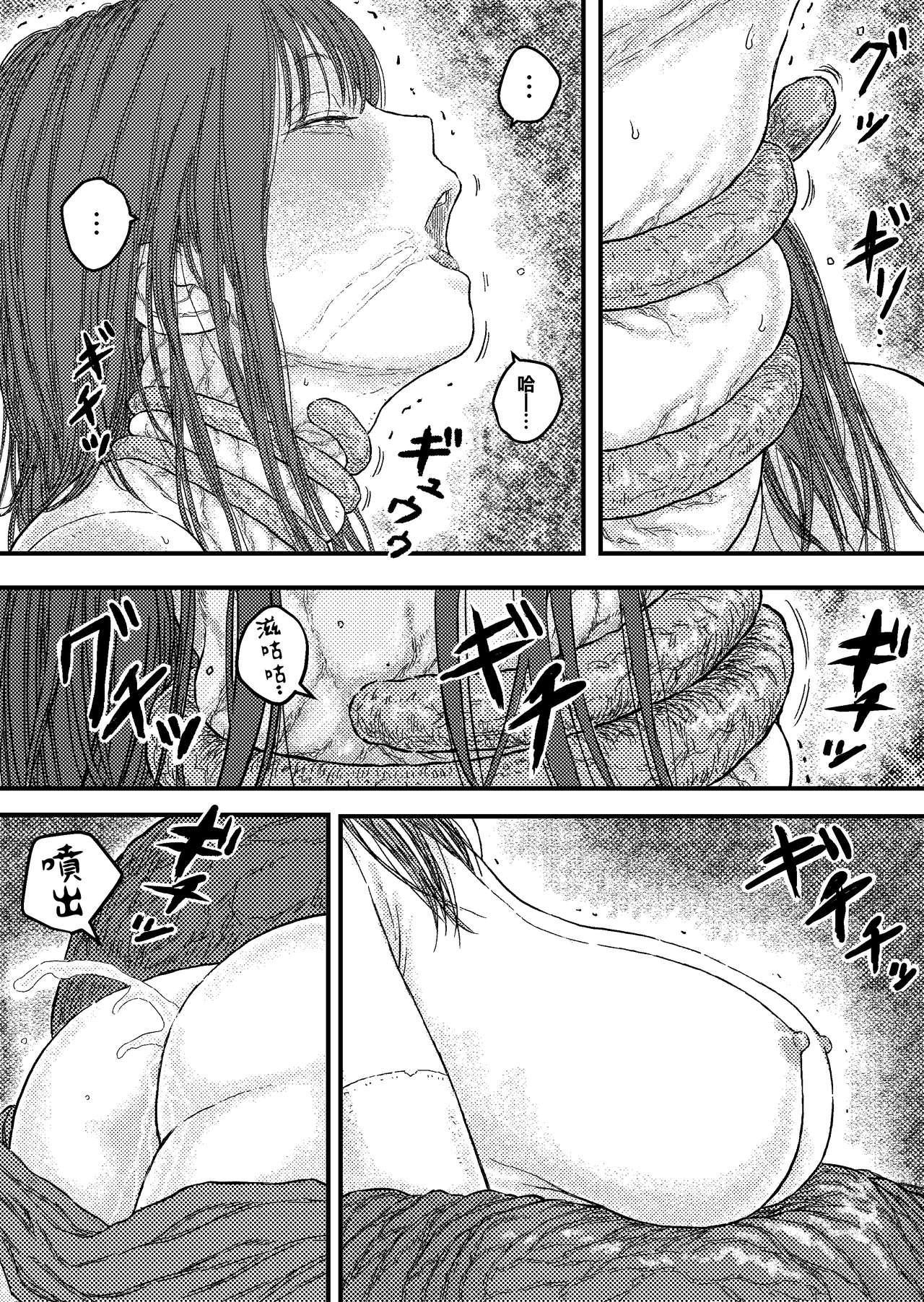 TENTACLE DAY 2BAD 【Saikyou Shokushu ni Yoru Saiaku no Seme ni Modae Kuruu Shoujo no Akumu】 27