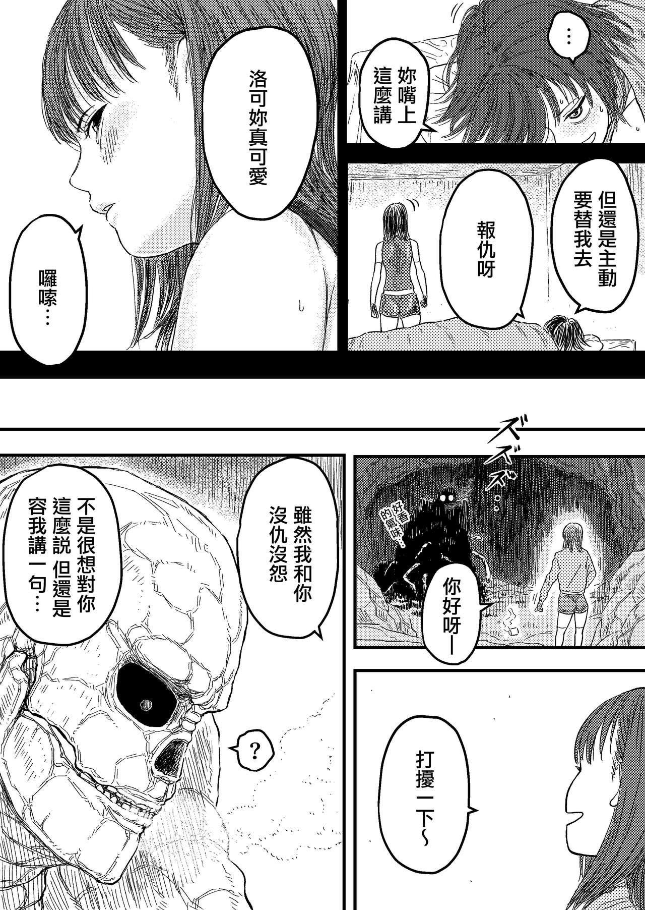 TENTACLE DAY 2BAD 【Saikyou Shokushu ni Yoru Saiaku no Seme ni Modae Kuruu Shoujo no Akumu】 3