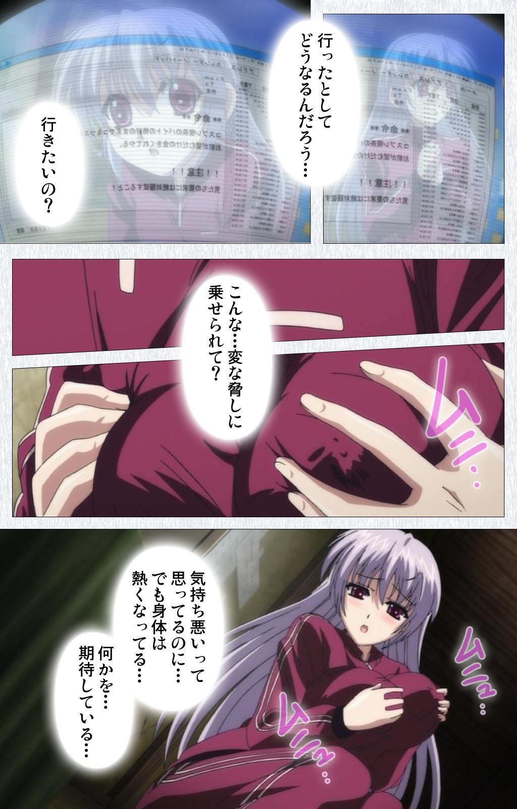 Cosplay Roshutsu Kenkyuukai Complete ban 23