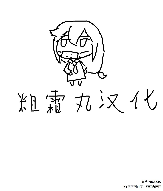 Suguha to Oji-san 18