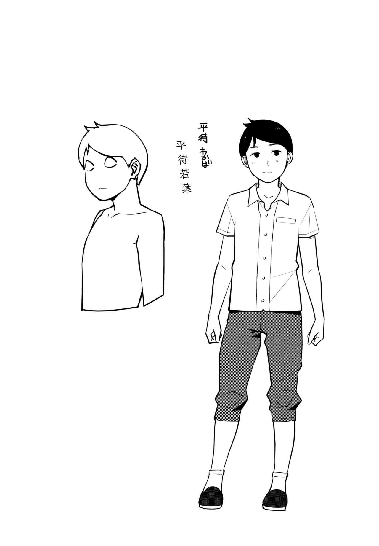 Yarimoku Kouen 26