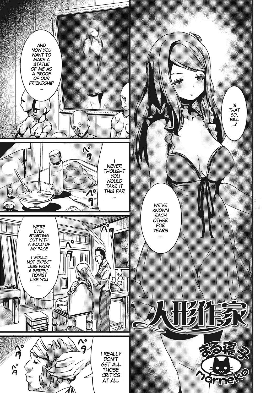 Ningyou Sakka   Dollmaker 0