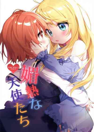 Binetsu na Tenshi-tachi | Angels in Heat 1