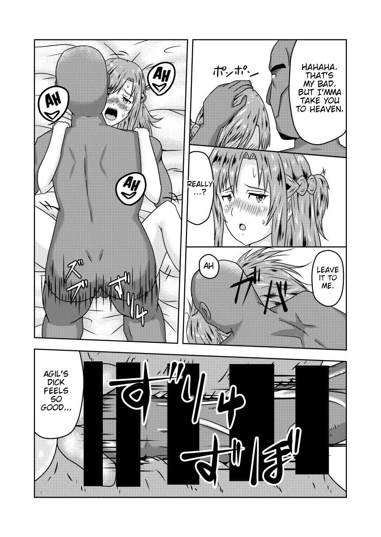 Asuna-san ga Agil ni Netorareru Ohanashi 28
