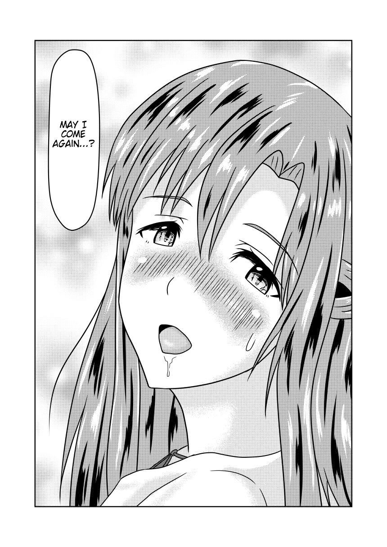 Asuna-san ga Agil ni Netorareru Ohanashi 45