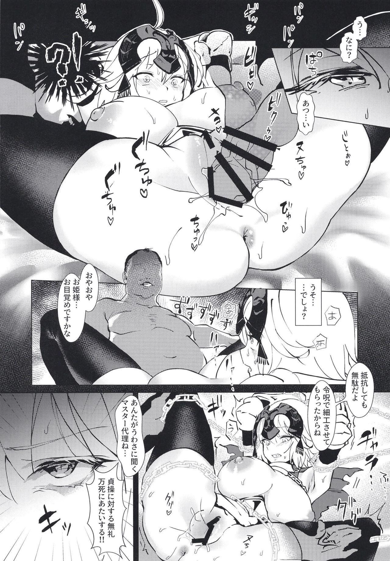 Shin Master Chaldea Saikaihatsu 9