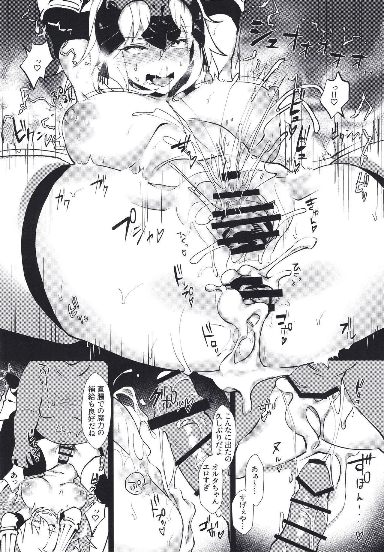 Shin Master Chaldea Saikaihatsu 20