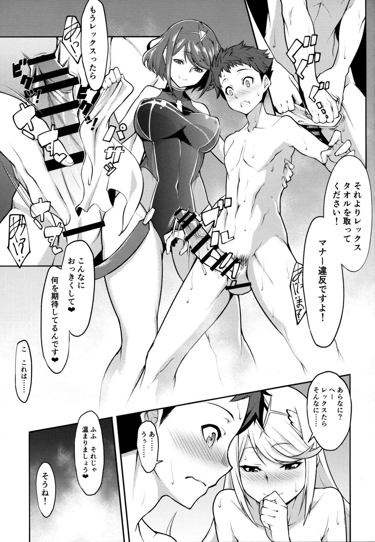 Seihai no Yu 4