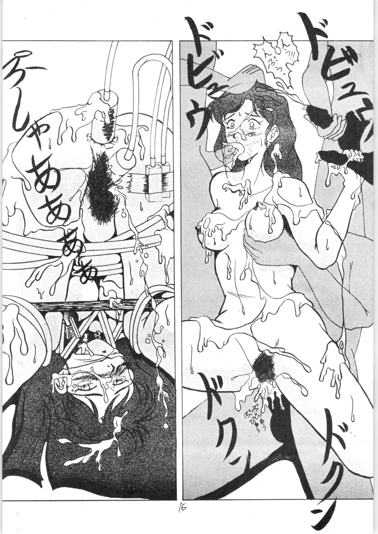 Zoku Nan Demo-R Kai 15