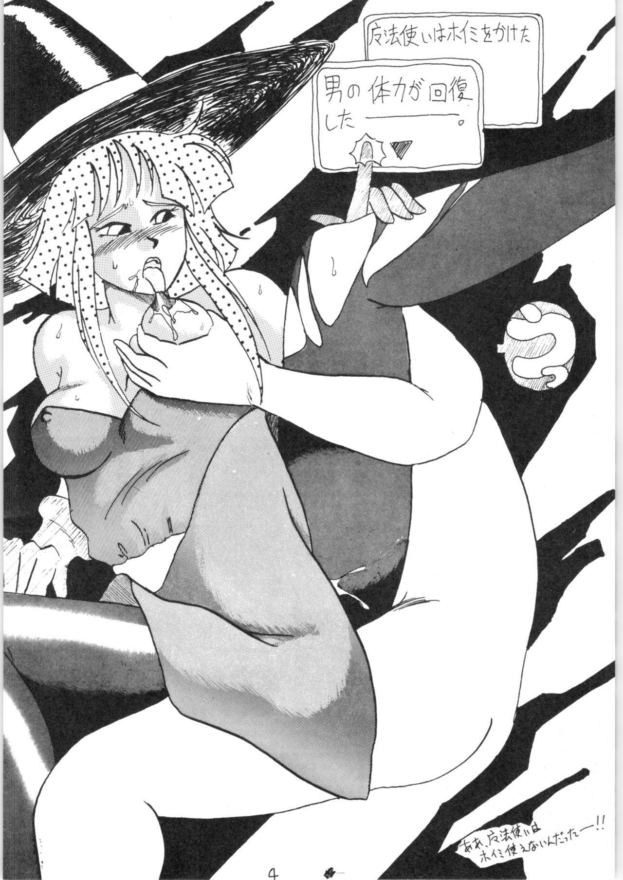 Zoku Nan Demo-R Kai 3