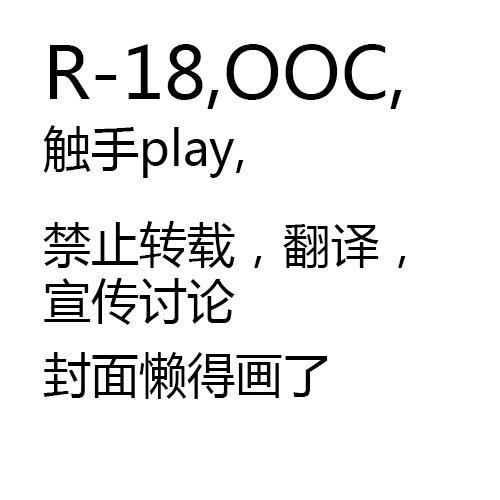 [kataokasan]  (Arknights) [Chinese] 14