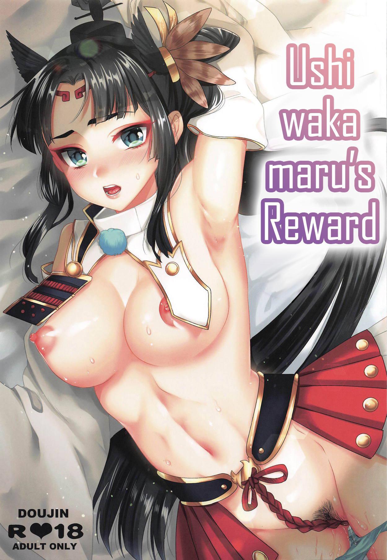 Ushiwakamaru no Gohoubi | Ushiwakamaru's Reward 0