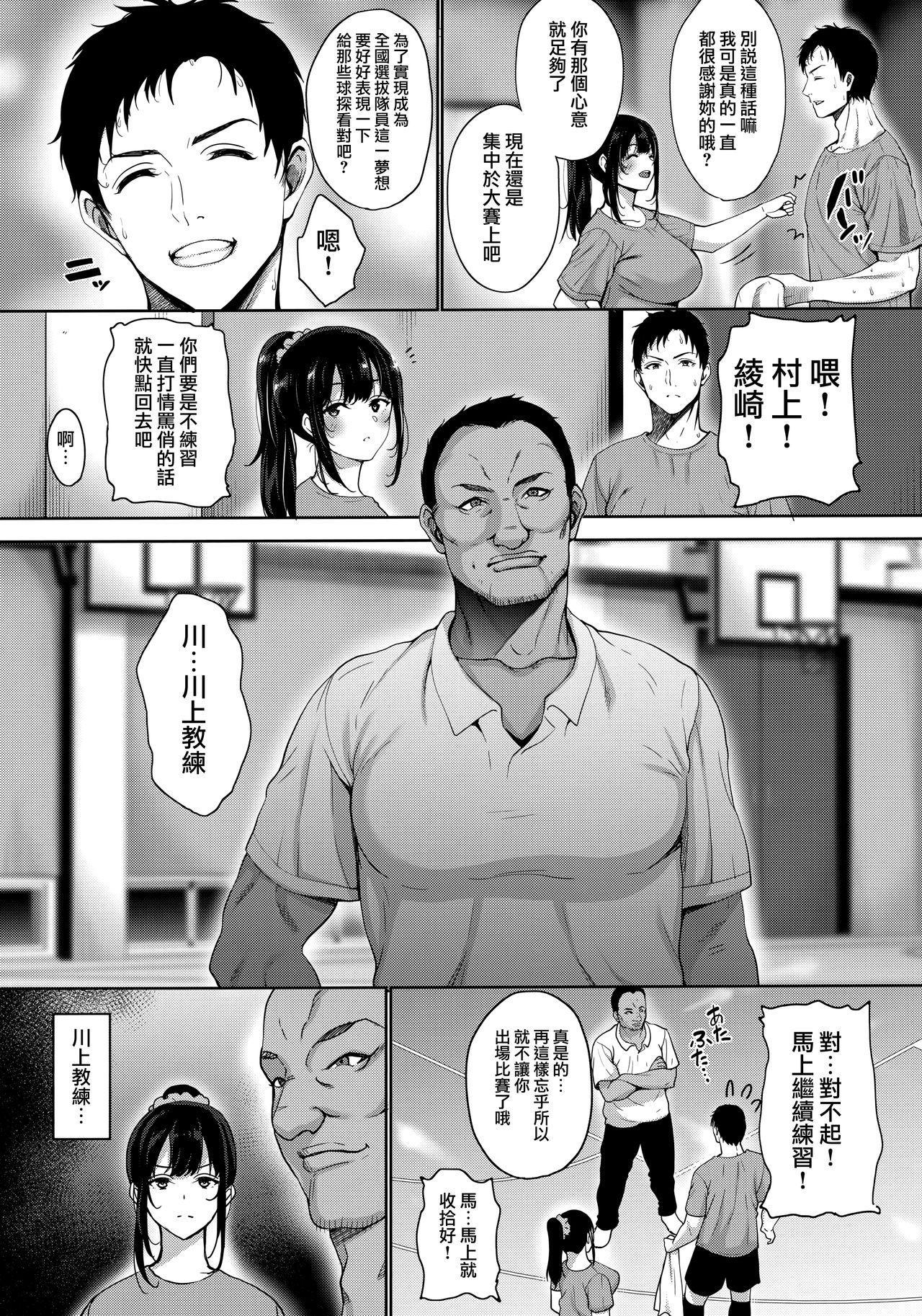 Anata no Negai ga Kanaimasu you ni. 5
