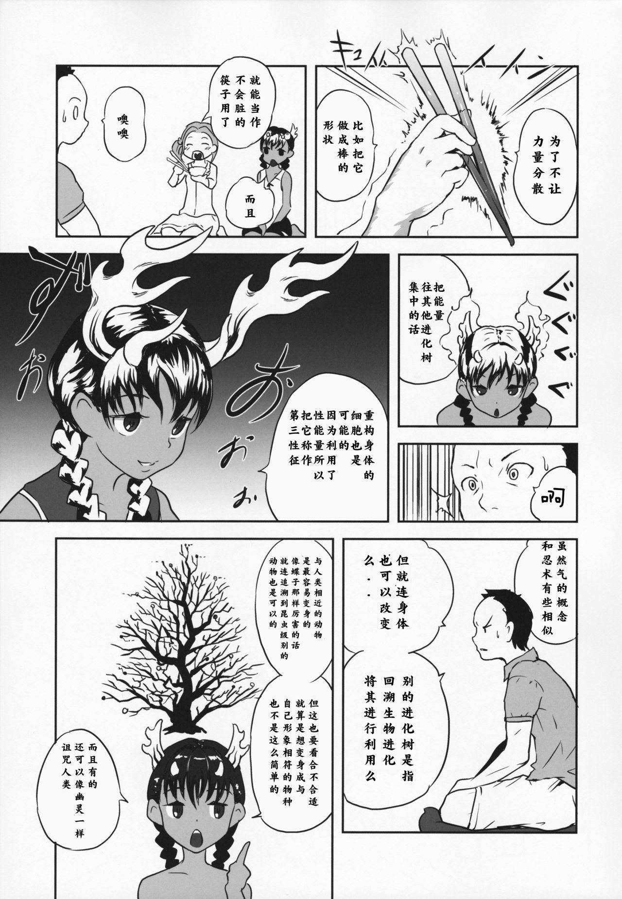 Yuloli Kyouiku San 15