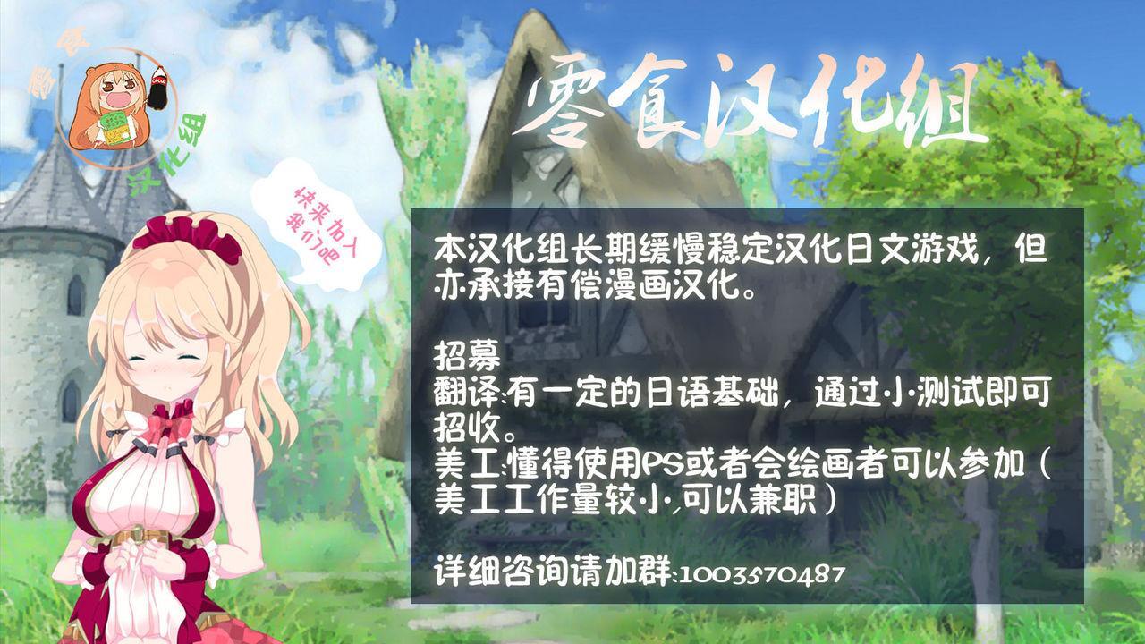 Yuloli Kyouiku San 35
