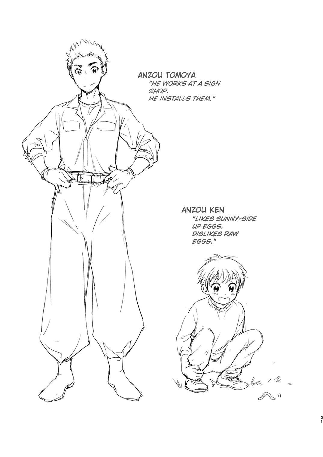 Kekkon Kinenbi no Sugoshikata 19