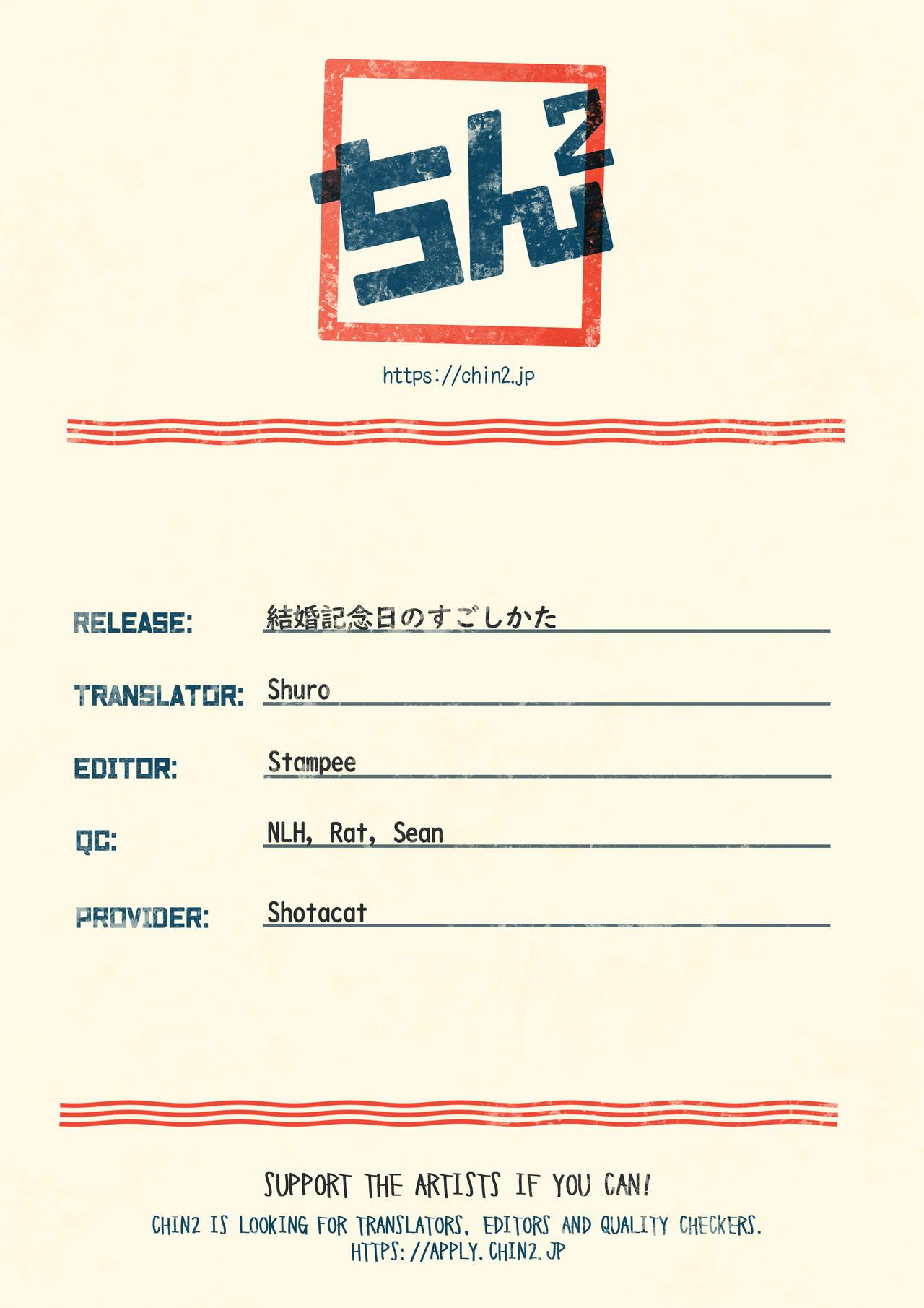 Kekkon Kinenbi no Sugoshikata 22