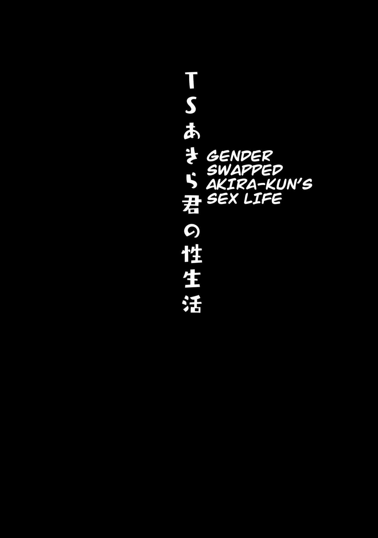 TS Akira-kun no Seiseikatsu 17