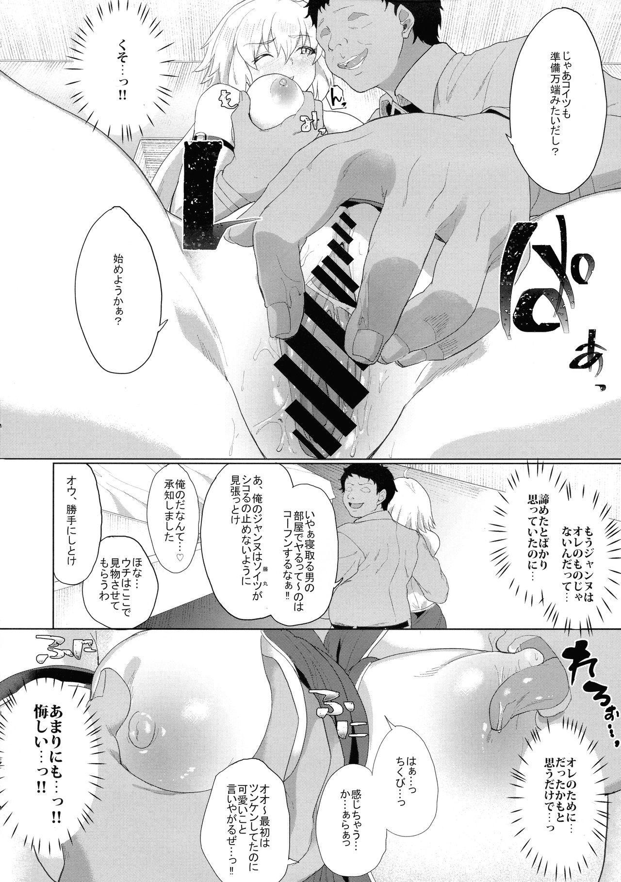 Ore to no Tokiyori Ureshi-sou ni Suru na yo 13