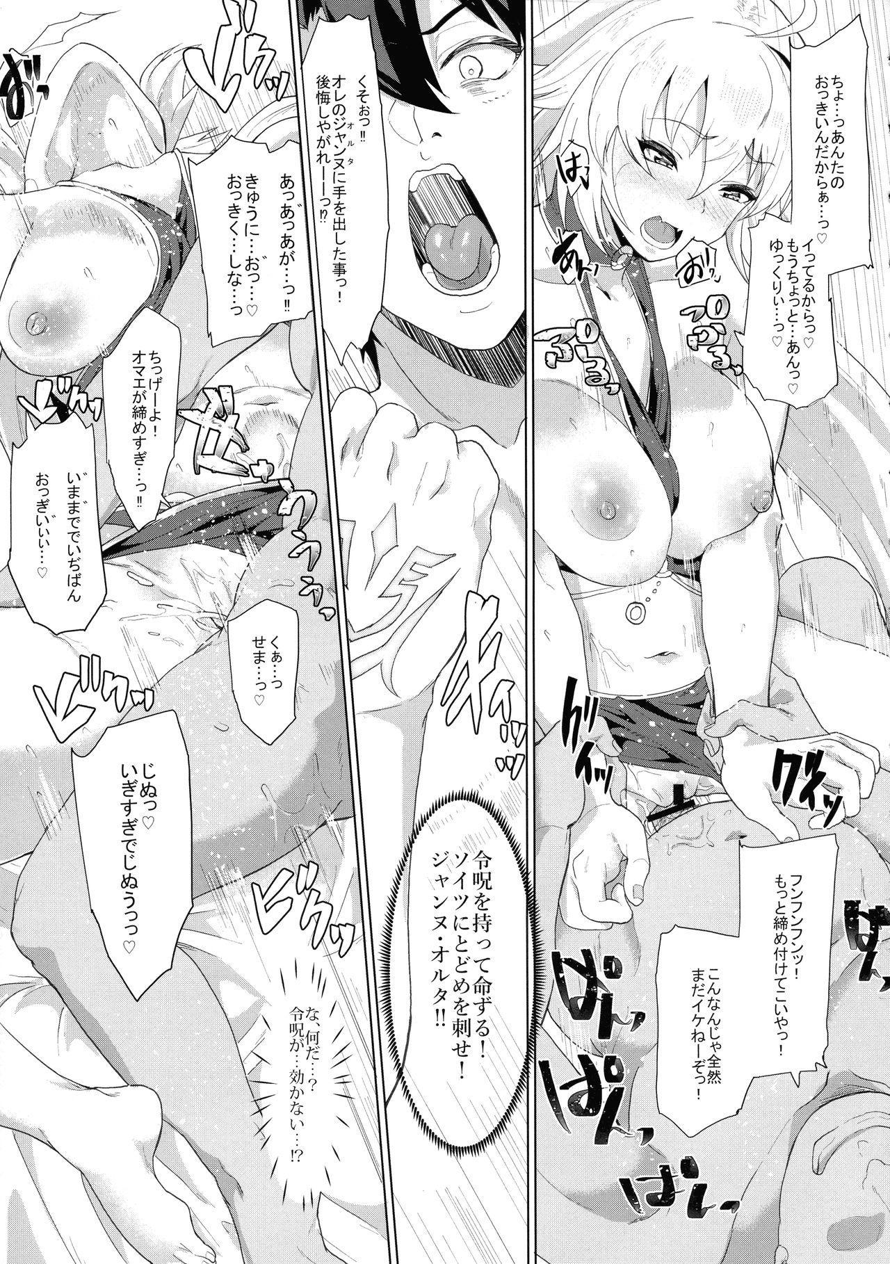 Ore to no Tokiyori Ureshi-sou ni Suru na yo 20