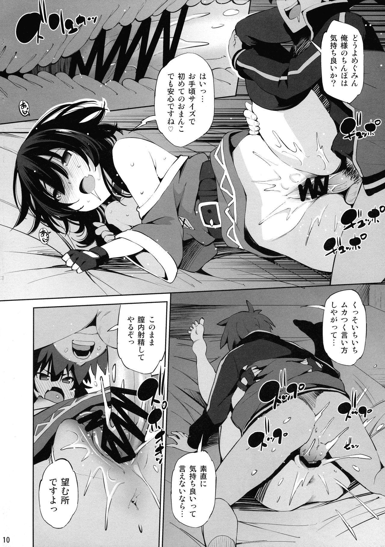 Kono Iyarashii Shimai ni Saimin o! 9