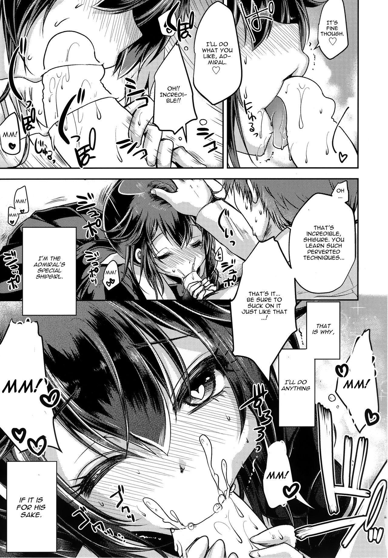 Yamanai Ame, Akenai Yoru. 5
