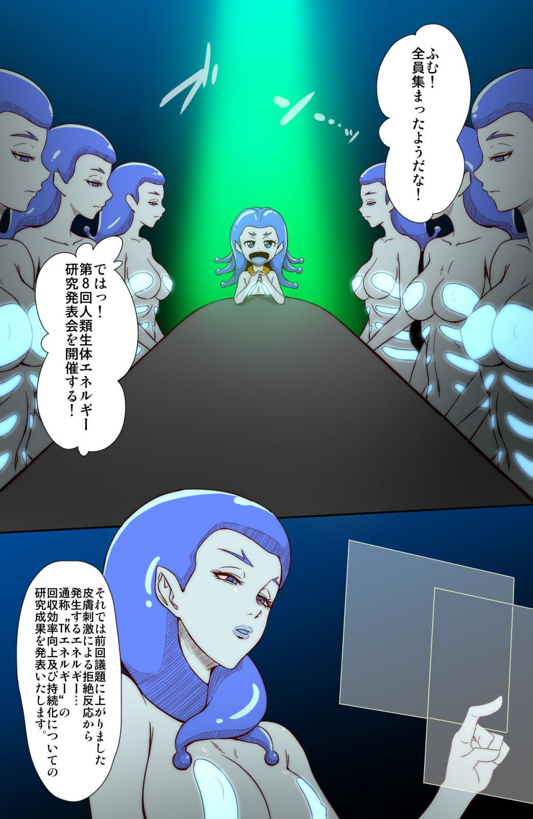 Tickle Seijin ni Yoru Kusuguri Energy Kenkyuu Report 1