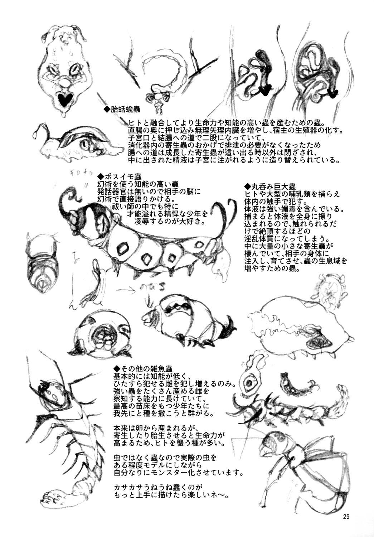 Kiseichuu Naedoko Ochi Shounen II 28