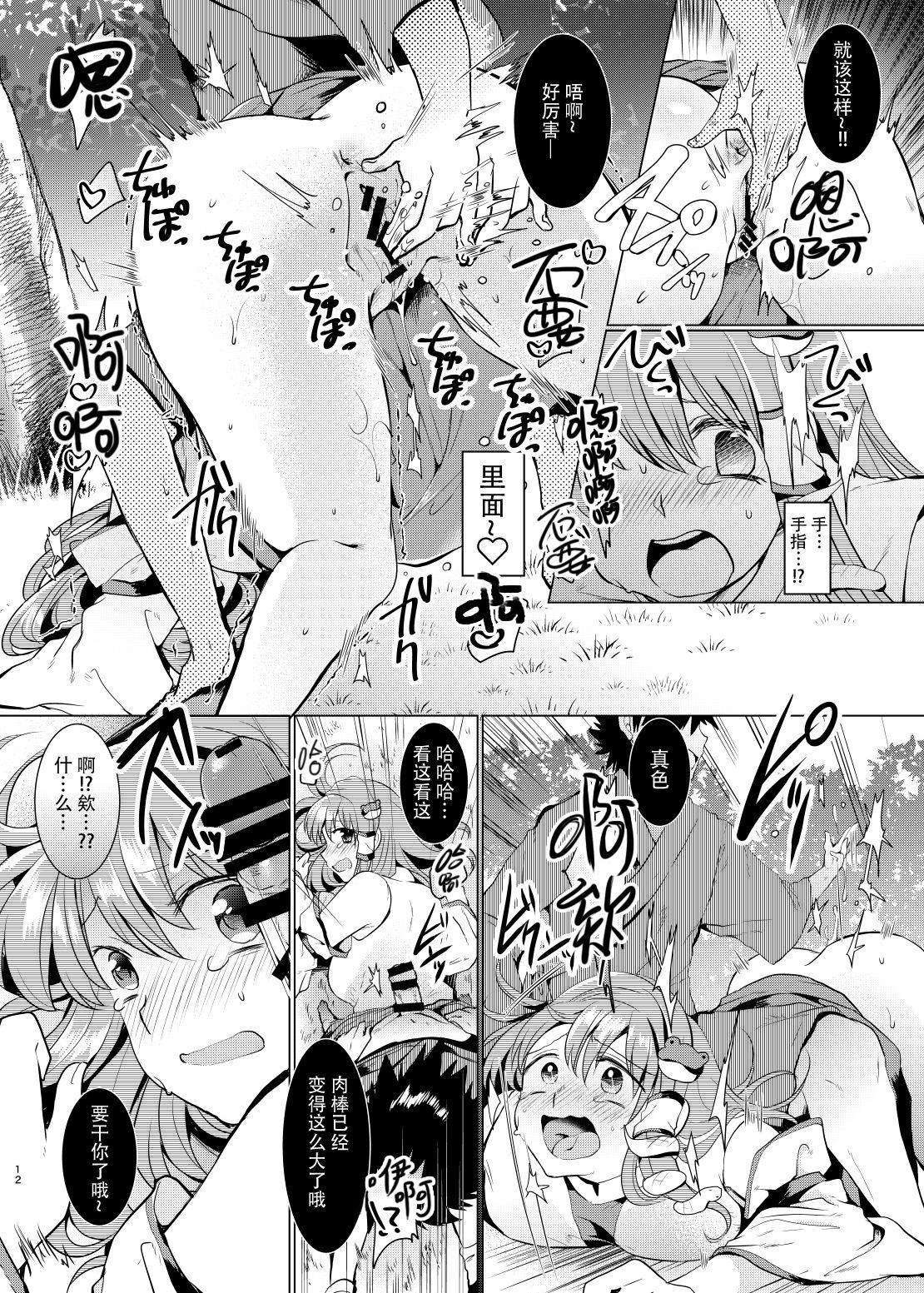 Kusuguri Ryoujoku Sanae-san 11