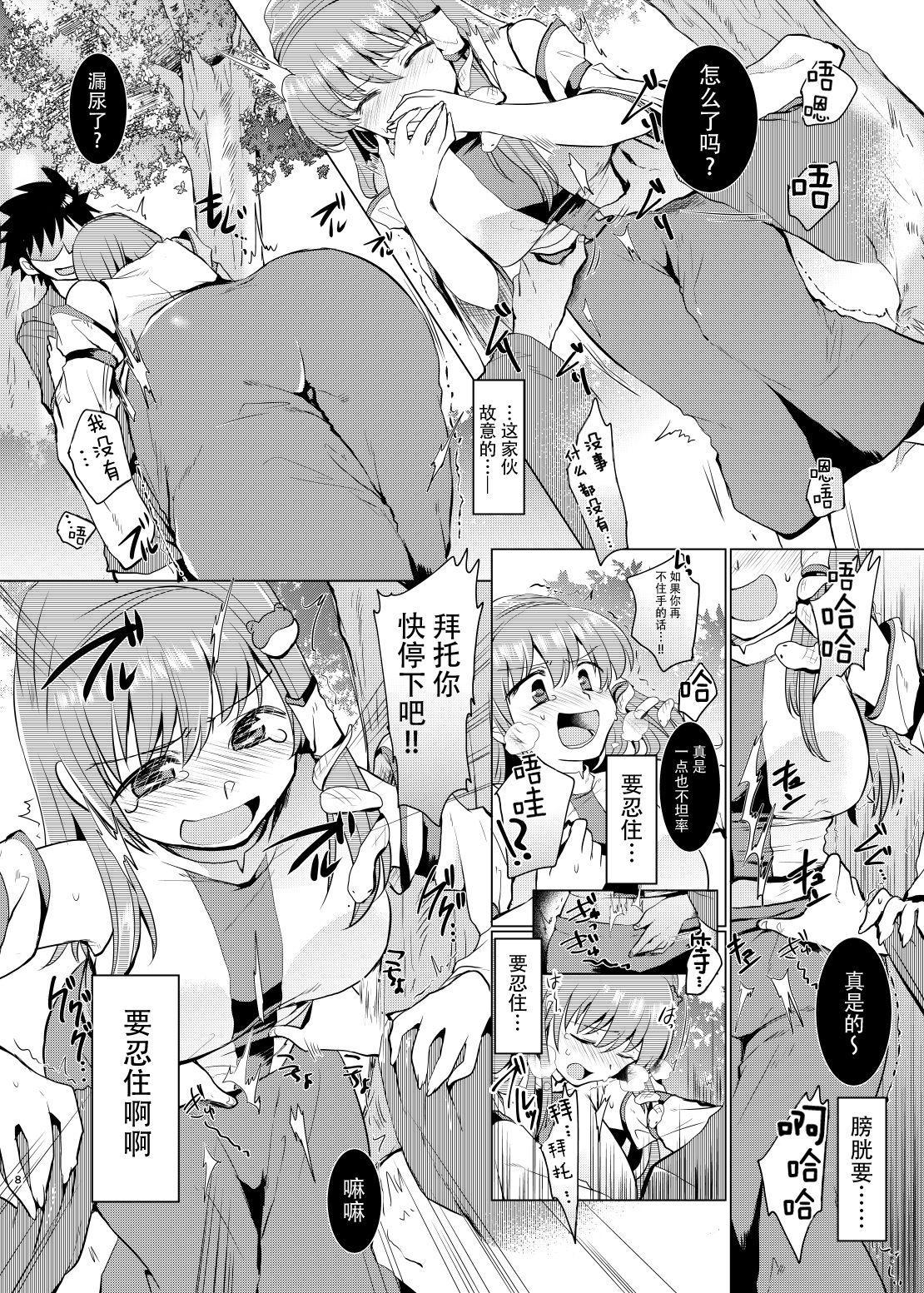 Kusuguri Ryoujoku Sanae-san 7
